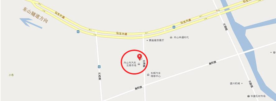 舟山市二手车交易市场有限公司   地址:浙江省舟山市舟山市辖区定海区